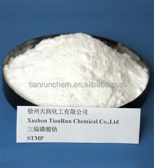 sodium trimetaphosphate STMP high quality food additive chemical