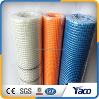 China factory silicone coated fiberglass mesh rolls fiberglass mesh fabric