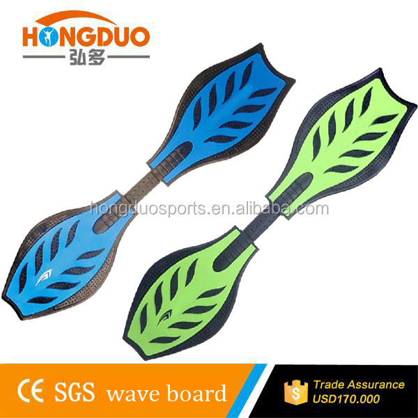 2 wheel twist skateboard,swing wave board for adults