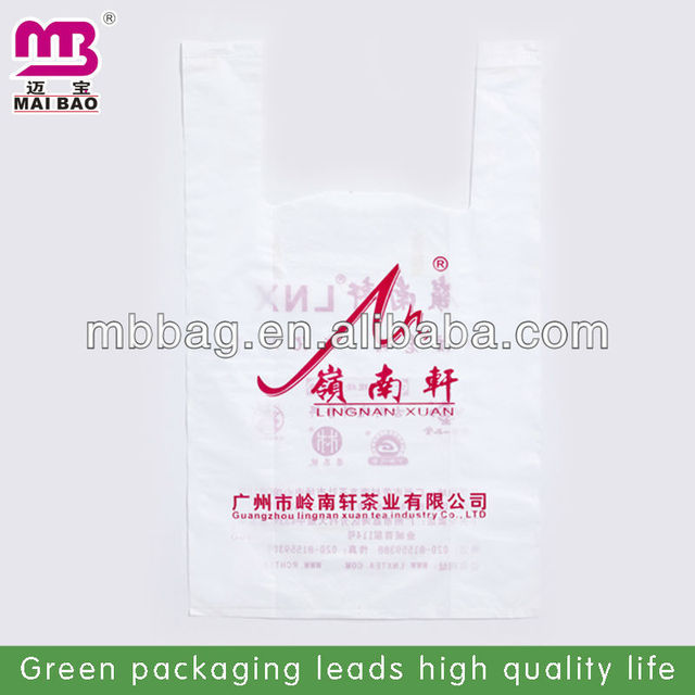 Custom printed plastic HDPE/LDPE+biodegradable material packing vest carrier t shirt bag