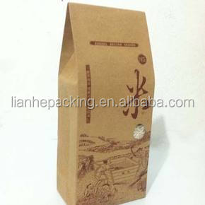 Rice package kraft paper food packaging bag kraft paper bag local specialty packaging bag