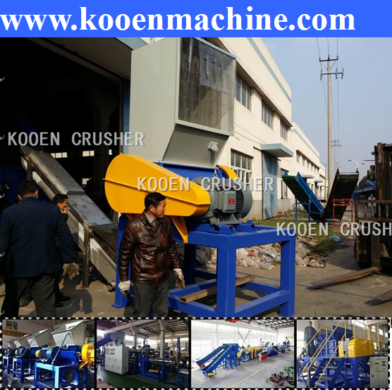 hot selling waste used pet bottle flake crushing machinery