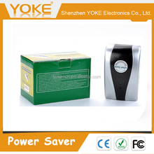 Home used single phase intelligent Power Saver SD001 15kw 19kw saving up to 40% electricity