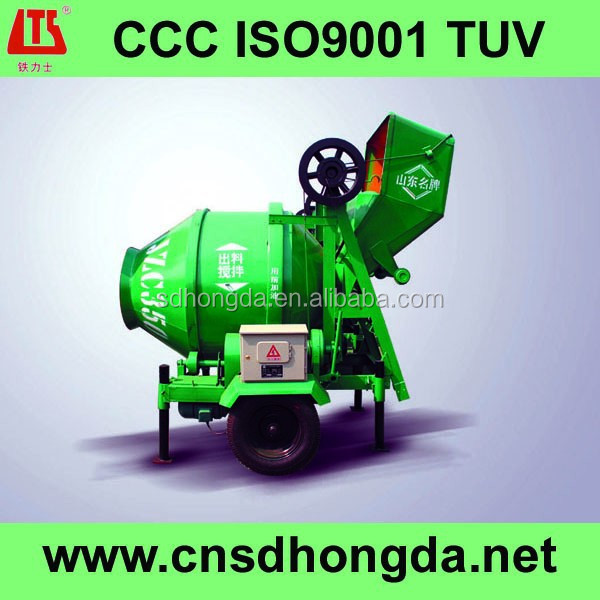 Portable Concrete Mixer JZC350