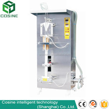 CE approved YB-Y2 price e cigarette liquid filling packing machine