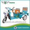 Cost-effictive China Three Wheel Electric Cargo Tricycle