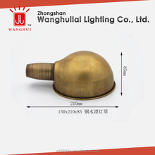 150mm wholesale brass lamp shade for table lamp