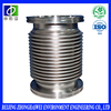 metallic bellows expansion joint