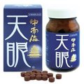 Chinese Herbal eye medicine made in Japan