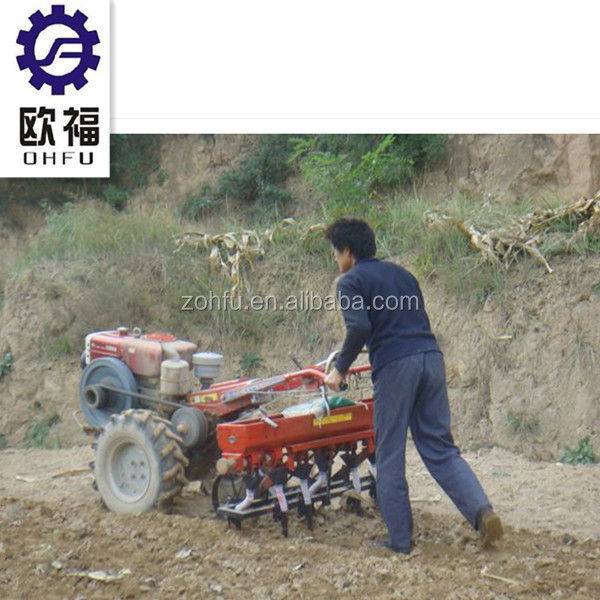 small agriculture machinery 20 hp small second hand tractors price