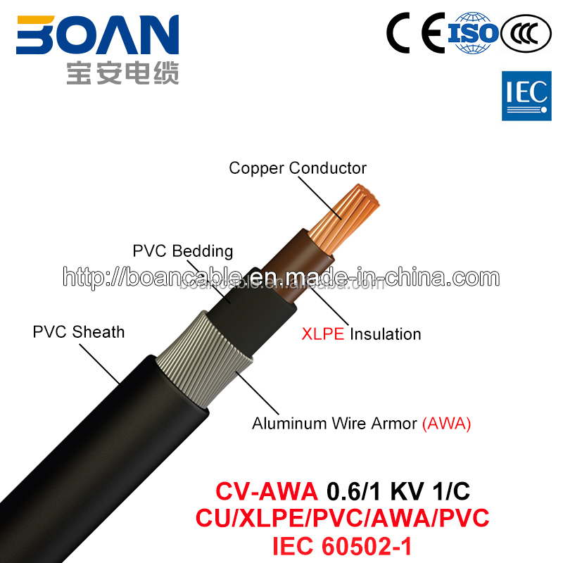 Free samples, IEC 60502-1, CV-Awa, Cu/XLPE/PVC/Awa/PVC Power Cable, 1/C, 0.6/1kV
