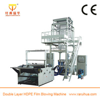 High Output HDPE LDPE 2 Layer Rotary Die Film Blown Machinery, Extruder for Two Layer Film