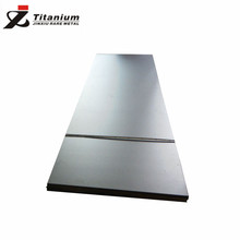 1mm grade 7 titanium sheet in stock