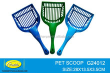 Pet cleaning products dog poop scoopc cat litter poop