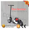 2 wheel 2 stroke gas standing scooter/gasoline scooter