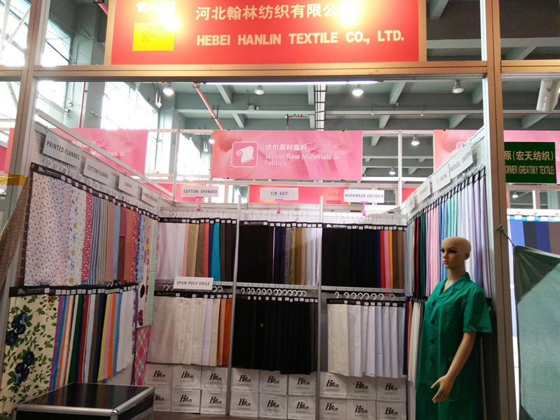 T/C Polyester Cotton Factory/School/Nurse/Police/Chef/Workwear/Uniform Fabric