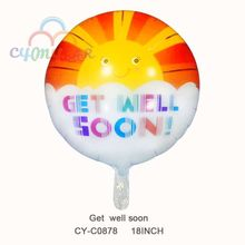 CYmylar helium lol 18inch get well soon balloon foil surprise balloons