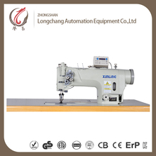XL-8422D high speed directly driving double-needle lockstitch industrial sewing machine