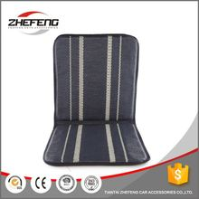 Superior quality good price factory manufacturing fancy elegant novelty design your own car seat covers
