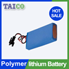 Storage 7.4v Battery 1300mah Intelligent Cleaner Lipo Battery Pack