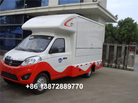 Chinese good quality 4x2 mobile food truck manufacturers
