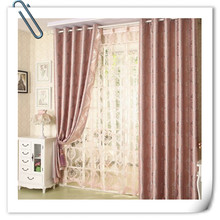 Fashion latest designs jacquard curtain