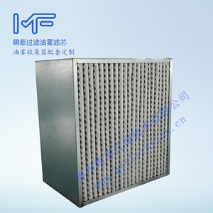 Mfiltration OM/040 Industrial Smoke Filter