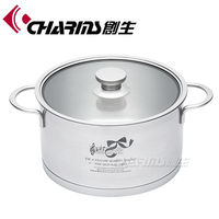 Charms Impacted bottom Stainless Steel enamel cookware JBD10