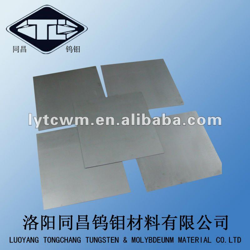 W-1 Top grade Tungsten carbide plate for sale used as heating element shield