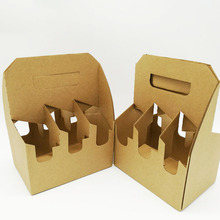 6 pack wine beer corrugated box cardboard bottle carrier