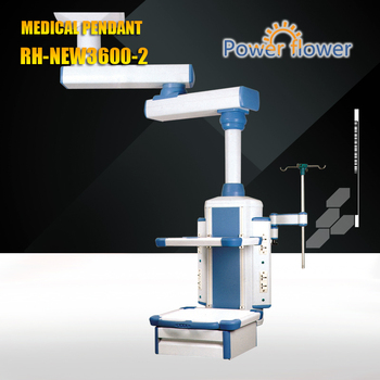 Meidcal Pendant from CE,FDA,ISO 13485 certificates approved factory:RH-NEW3600-2 double arm electric ceiling medical pendant