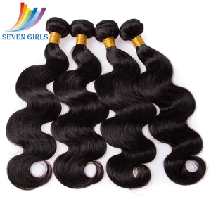 New Arrival Top Selling Best Quality Body Wave Virgin Brazilian Human Hair Wave