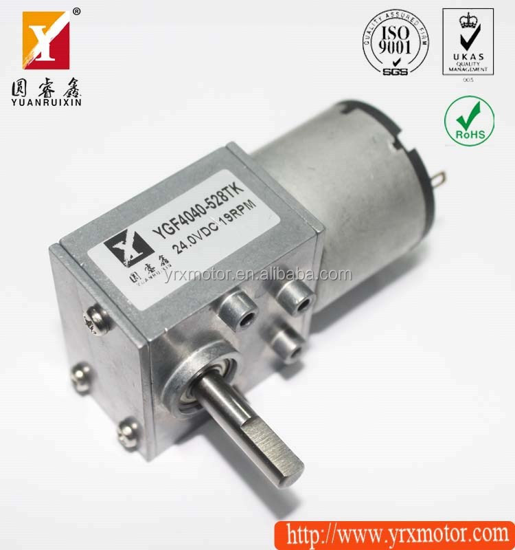 Low power flat gearbox 12 volt dc worm gear motor for sliding gate
