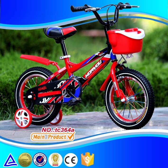 elliptical magnetic exercise bike kids bicycle