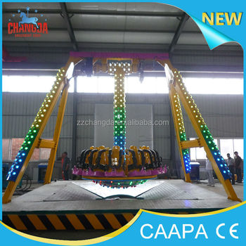 Mini Pendulum!! Thrill Rides!! Kiddie Amusement Rides,Kiddie Amusement Rides for sale