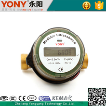 Promotes Water Saving Easy To Replace electronic remote reading water meter