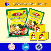 QIANGWANG AFRICA HALAL BOUILLON CUBES CHICKEN SEASONINGS CUBE
