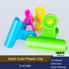 Colorful fashion Plastic spring clip,memo clip,small plastic clip