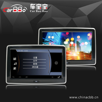 10.1 Inch android touch screen multimedia rear seat entertainment system for Ford