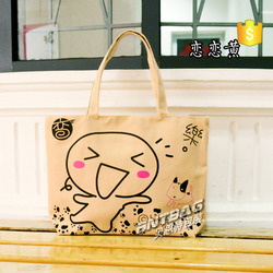 Canvas cloth bag/tote bag canvas/canvas shoulder bag