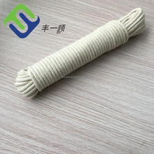 super soft braided natural cotton rope for hanging clothes