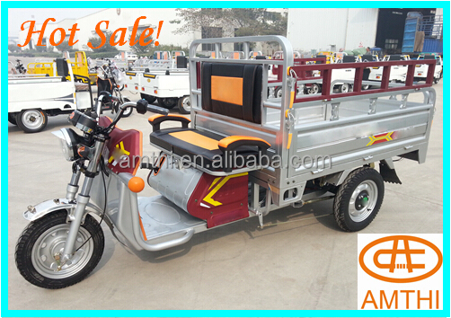 1200W electric three wheel electric battery rickshaw tricycle with drum, China Electric tricycle for Cargo, amthi