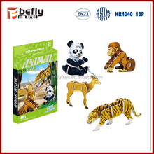 Zoo animal paper set toy 3d jigsaw puzzle for sale