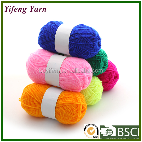 2016 Hand Knitting 100% Wool Yarn Woolen Yarn For Baby On Sale