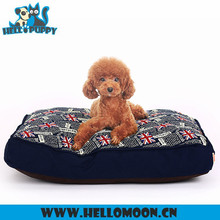 Good Design Pet Furniture American Dog Bed Inserts