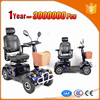 lightest electric scooter china ezy roller swing scooter