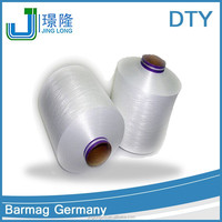100% Polyester Yarn Dty 150d/48f Sd Rw Nim Barmag Draw Textured Yarn