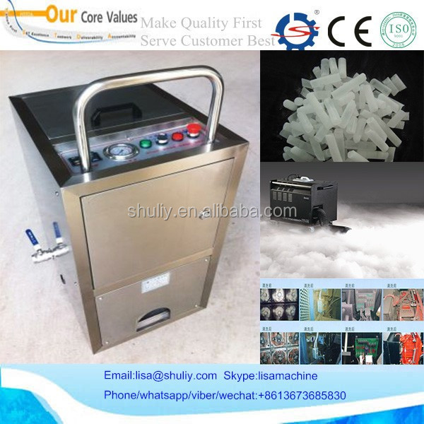 Lifetime Warranty dry ice blasting machine 008613673685830