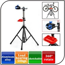 Wholesale Adjustable Telescopic Arm Cycle Bicycle Rack Bicycle Display Aluminum Bike Repair Stand