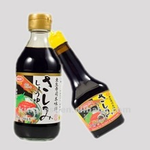 200ml bottle superior Soy | soya Sauce for Sushi and Sashimi